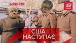 """Вести Кремля: НАТО уже в России. Ответка Дудю от """"Россия 24"""""""