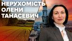 Елена Танасевич возглавила Антикоррупционный суд: что известно о ее недвижимости