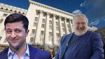 Зв'язки Зеленського з Коломойським: як новообраному президенту захиститися від впливу олігарха