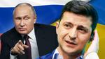 Путин хотел проверить Зеленского на прочность выдачей паспортов на Донбассе, – Волкер