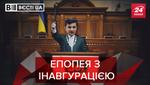 Вєсті.UA: Зеленський образився не на жарт. Грандіозні повернення Надії Савченко