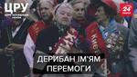 Во сколько Украине обходятся пророссийские марши на 9 мая: впечатляющая цифра
