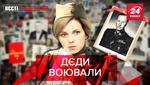 """Вєсті Кремля: Нацист у """"Безсмертному полку"""". Георгіївська стрічка для американців у космосі"""