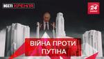 Вєсті Кремля. Слівкі: Путін – головний ворог дітей. У Росії облажалися з 9 травня