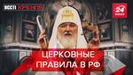 Вести Кремля. Сливки: Солидный господь в России. Дудь против сталинского режима