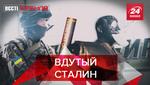 Вести Кремля. Сливки: Пенной Сталин. Стрельба депутата в РФ