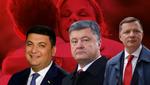 Українські політики привітали своїх матерів: зворушливі слова і фото