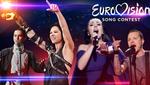 Україна на Євробаченні: хто з артистів представляв державу на престижному конкурсі