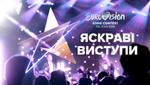 Евровидение-2019: видео выступлений и фото всех участников первого полуфинала