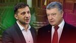 Розпуск парламенту: чи вдасться Зеленському дотиснути Порошенка?