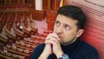 Какие юридические последствия имеет видеопетиция Зеленского о роспуске Рады