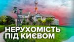 После выборов украинцы бросились покупать недвижимость в пригороде Киева