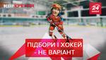 """Вєсті Кремля: Модне падіння Путіна на льоду. Похмілля від """"пабєди"""""""