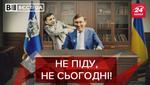 Вести.UA: Зеленский против Луценко. Магический союз Яценюка, Гройсмана и Авакова