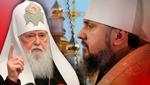 """Розкол ПЦУ та """"живий"""" Київський патріархат: що означають заяви Філарета"""