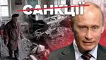 Украина угрожает выйти из минских соглашений: о причинах и последствиях решительного шага