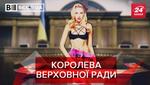 Вєсті.UA: Полякова йде в політику. Порошенко дав поради Зеленському