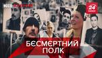 Вєсті Кремля: Нове 9 травня для росіян. Потойбіччя російської журналістики
