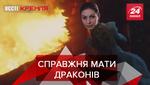 Вести Кремля: Российские ведьмы подожгли Нотр-Дам. Кто подставил Путину ковер