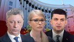 Премьер-министр Украины: кого бы хотели видеть украинцы на этой должности