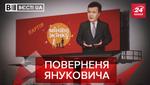 Вести.UA: Какое название должны иметь политические партии в Украине. Ляшко убегает из страны