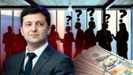 Зеленский и бизнес: чего боятся и на что рассчитывают украинские предприниматели