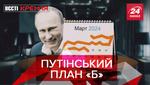 Вєсті Кремля: День бабака в Росії. Геї стрімко захоплюють РФ