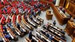 """""""Народний фронт"""" вийшов з коаліції в Раді: коаліція припинила існування"""