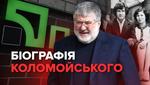 Кто такой Игорь Коломойский: биография олигарха и одного из самых влиятельных людей Украины