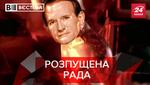 """Вєсті.UA: Фішечки інавгурації Зеленського. Ребрендинг партії """"Народний фронт"""""""