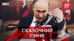 Вєсті Кремля: Дитяча образа і підводна помста Путіна