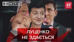 Вести.UA. Жир: Луценко хочет к Зеленскому. Карьера Гройсмана в шоубизе