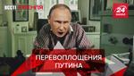 Вести Кремля. Сливки: Путин может захватить Лондон. Страшная помста президента РФ