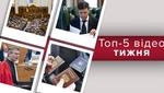 Неожиданные назначения Зеленского и скандальные возвращения в Украину – топ-5 видео недели