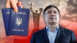 Саакашвілі та громадянство: чого чекати від повернення екстравагантного грузина