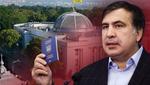 Саакашвили позволили баллотироваться в Раду: интересные факты из биографии политика