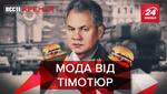 Вєсті Кремля: Тіматі одягатиме опришніків Кожугєта