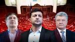 Саакашвілі повернувся: що робитиме амбітний політик і кому це вигідно?