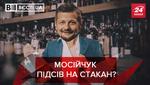 """Вєсті.UA: """"П'яний"""" Мосійчук в ефірі. Нова драма між Зеленським та Порошенком"""