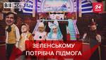 Вєсті.UA: Навіщо Зеленському Саакашвілі. План по поверненню Януковича