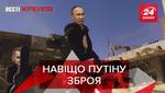 Вєсті Кремля: Росіяни не довіряють Путіну. Літаюче таксі по-російськи