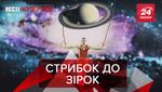 Вєсті Кремля. Слівкі: Як росіяни підкорюють космос. У РФ з'явиться новий президент