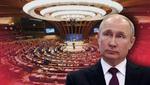 ПАРЄ може повернути Росію до складу Асамблеї: що означає і які ризики для України