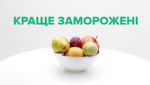 Заморожені чи свіжі: які овочі та фрукти принесуть більше користі