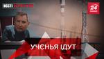 Вести Кремля: Рогозин причастен к взрывам в Дзержинске. Кремль лечится клещами