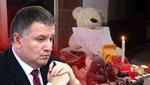 Чому українці вимагали відставки Авакова та чи піде він цього разу