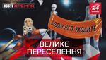 Вєсті Кремля: Путін летить в космос. Месники та російське кіно