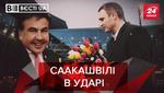 Вєсті.UA: У Кличка з'явився новий брат. Савченко риє собі яму