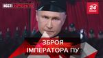 Вєсті Кремля: Страшна зброя Путіна. Відеогра з оголеним Сталіним