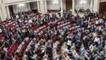 """Партія """"Слуга народу"""" йде на парламентські вибори: оновлений список політсили"""